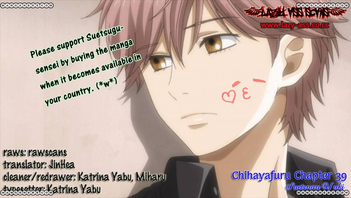 Chihayafuru 39 Page 2