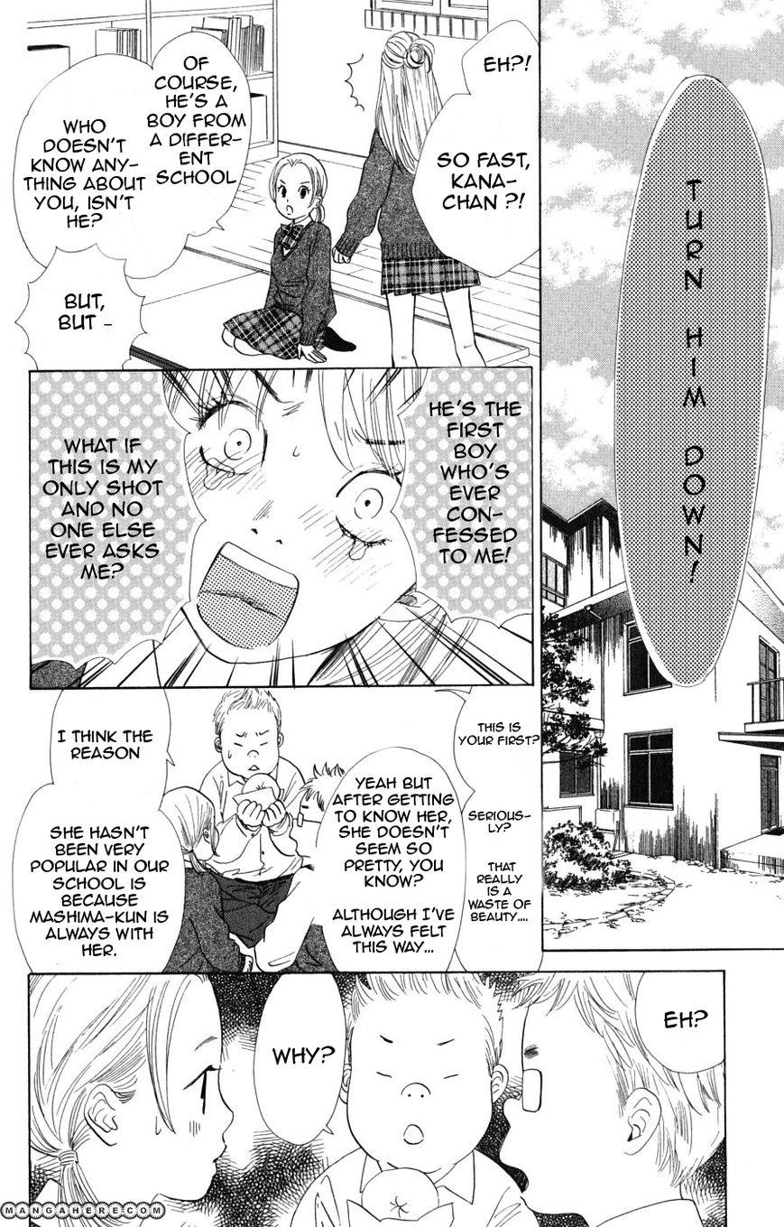 Chihayafuru 44 Page 2