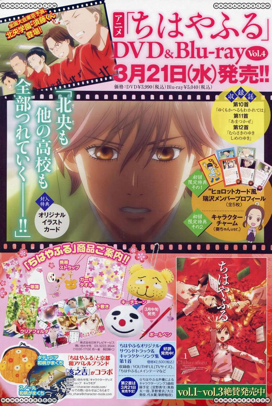 Chihayafuru 89 Page 2