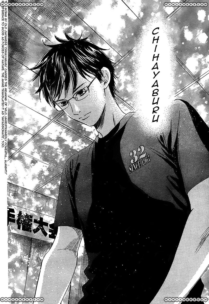 Chihayafuru 91 Page 2
