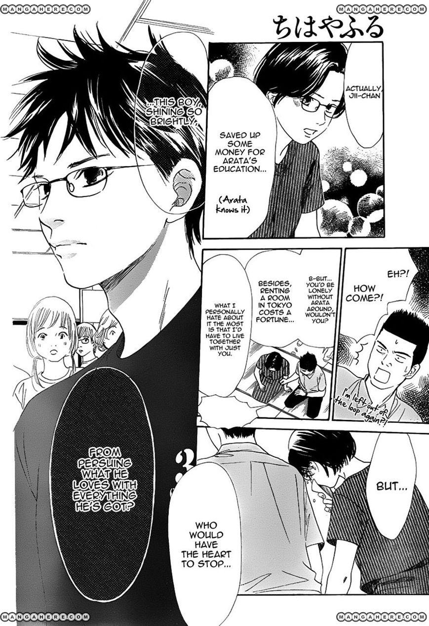 Chihayafuru 92 Page 2
