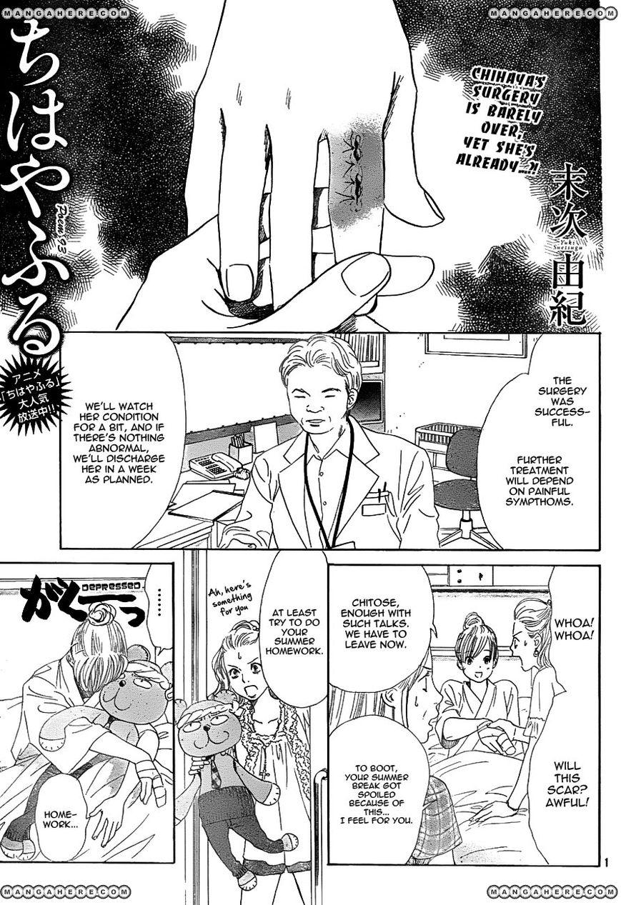 Chihayafuru 93 Page 1