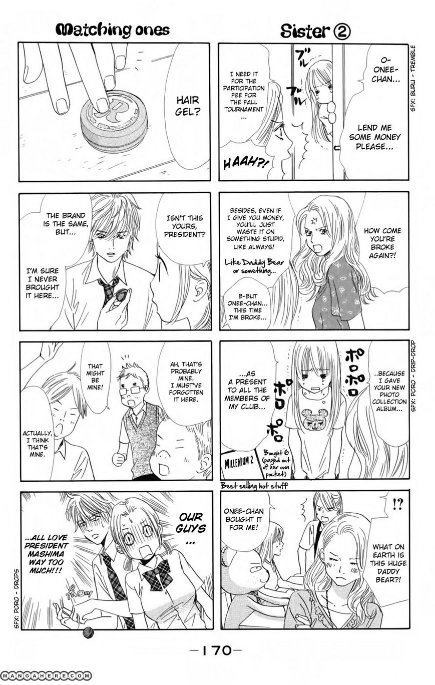 Chihayafuru 93.5 Page 2