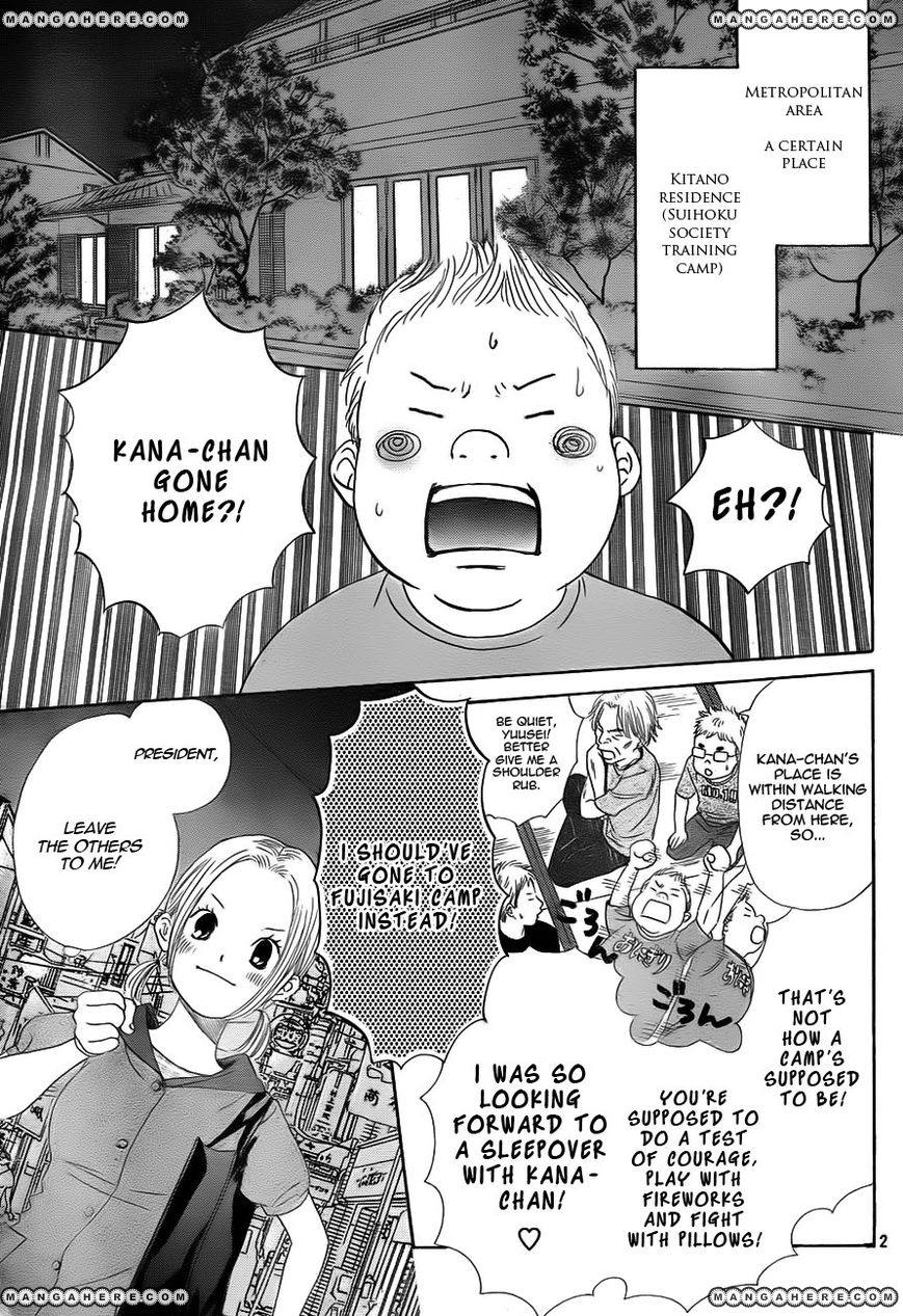 Chihayafuru 94 Page 3