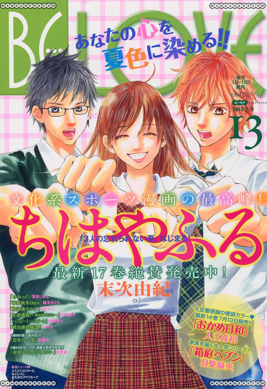 Chihayafuru 95 Page 1