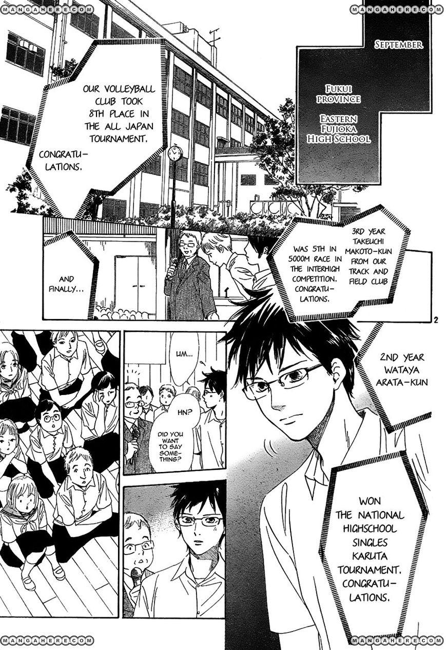 Chihayafuru 95 Page 3