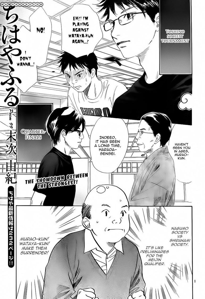 Chihayafuru 99 Page 1