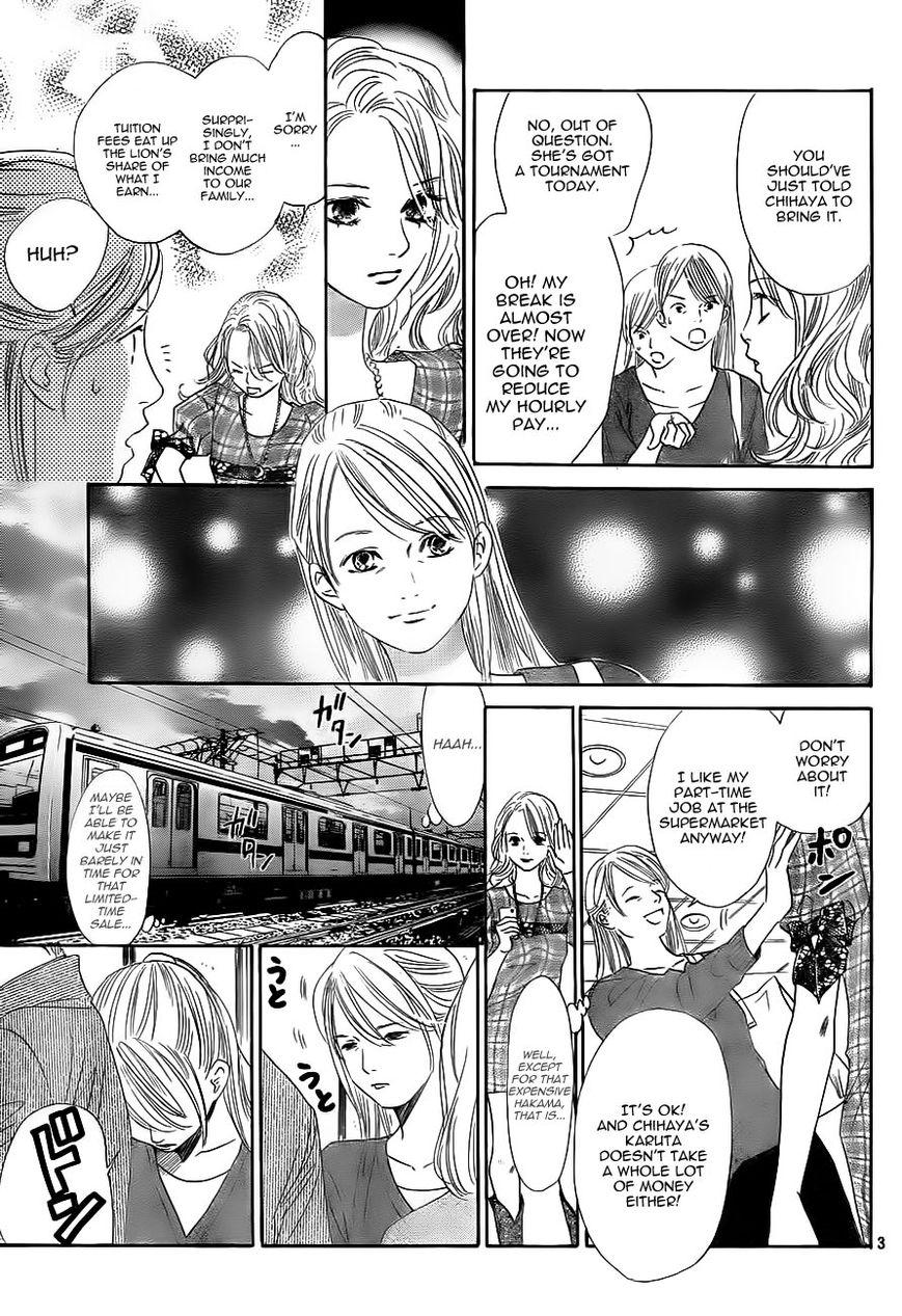 Chihayafuru 102 Page 3
