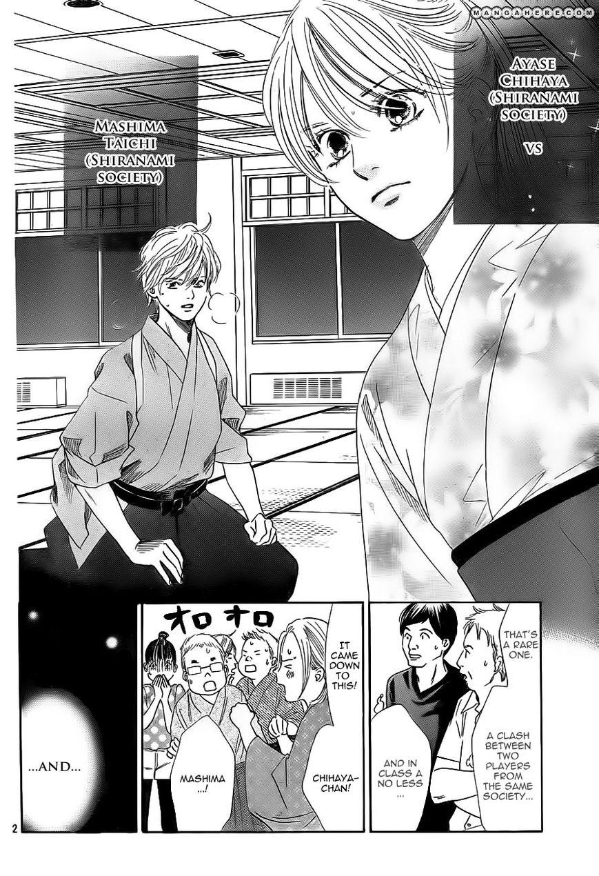 Chihayafuru 103 Page 2