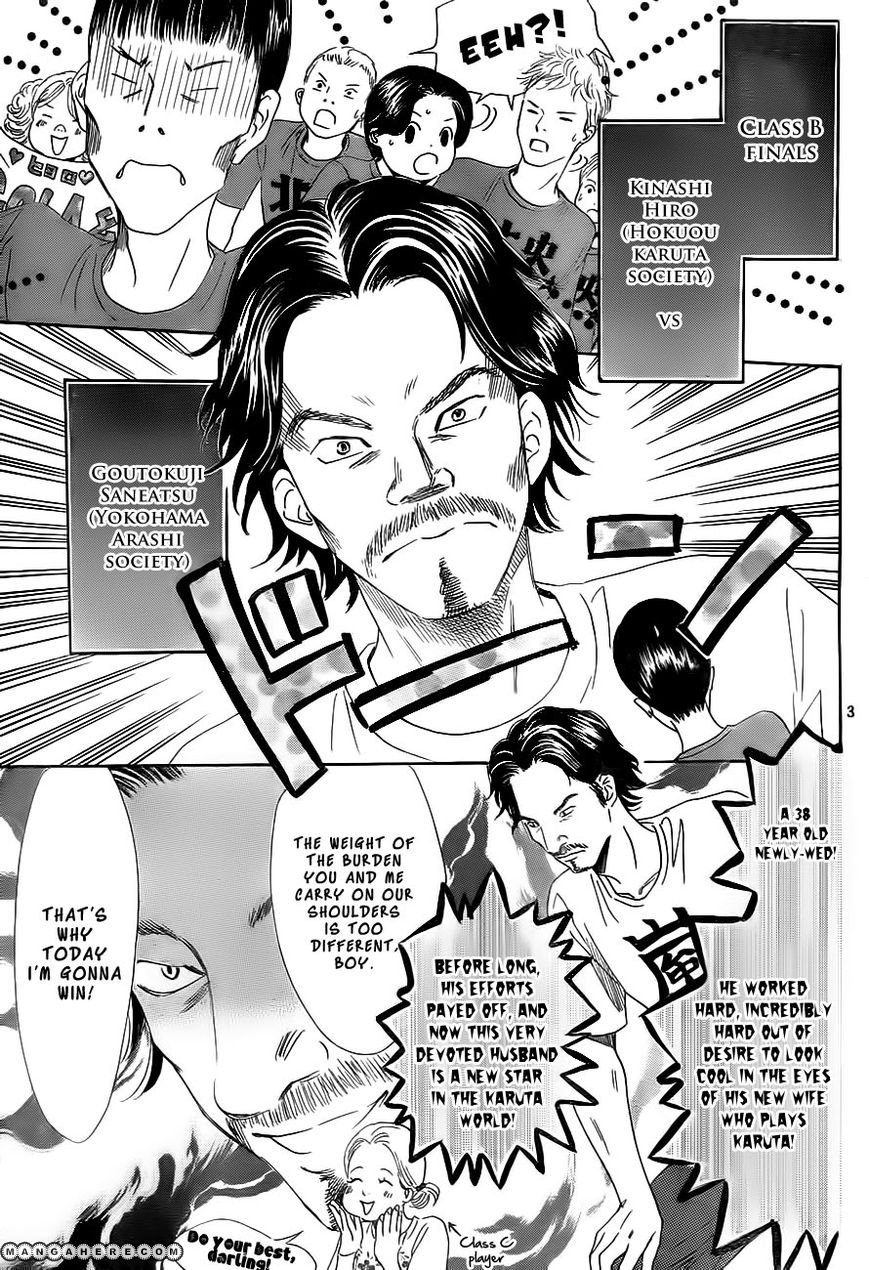 Chihayafuru 103 Page 3