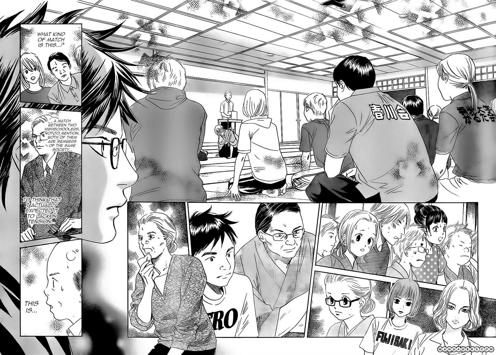 Chihayafuru 104 Page 3
