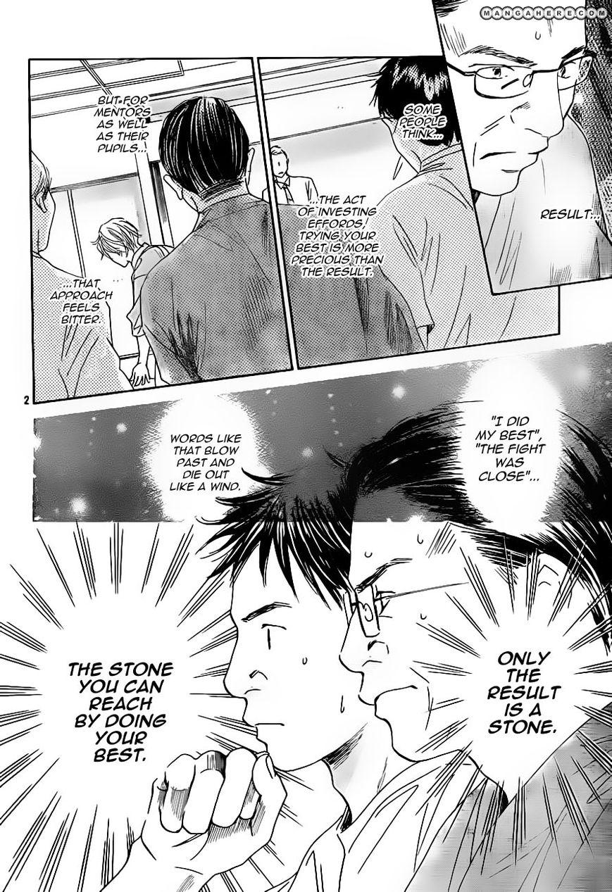 Chihayafuru 105 Page 3