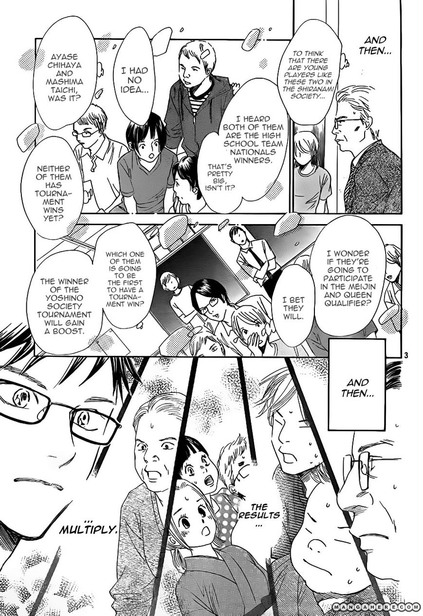 Chihayafuru 105 Page 4