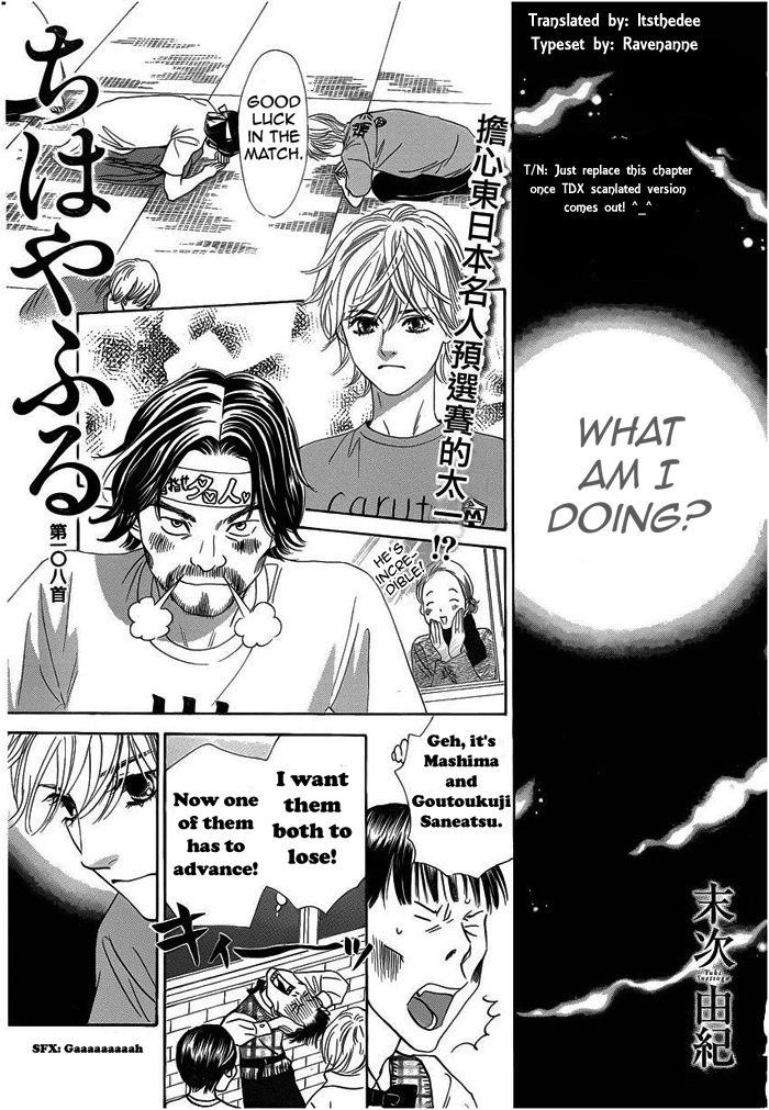 Chihayafuru 108 Page 1