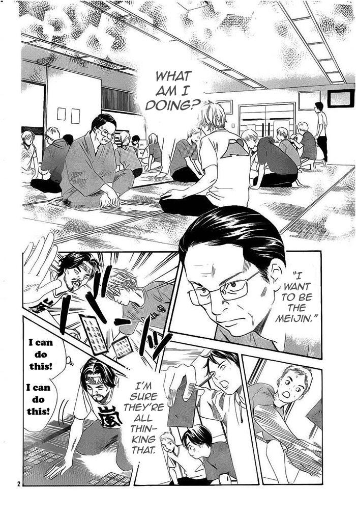 Chihayafuru 108 Page 2