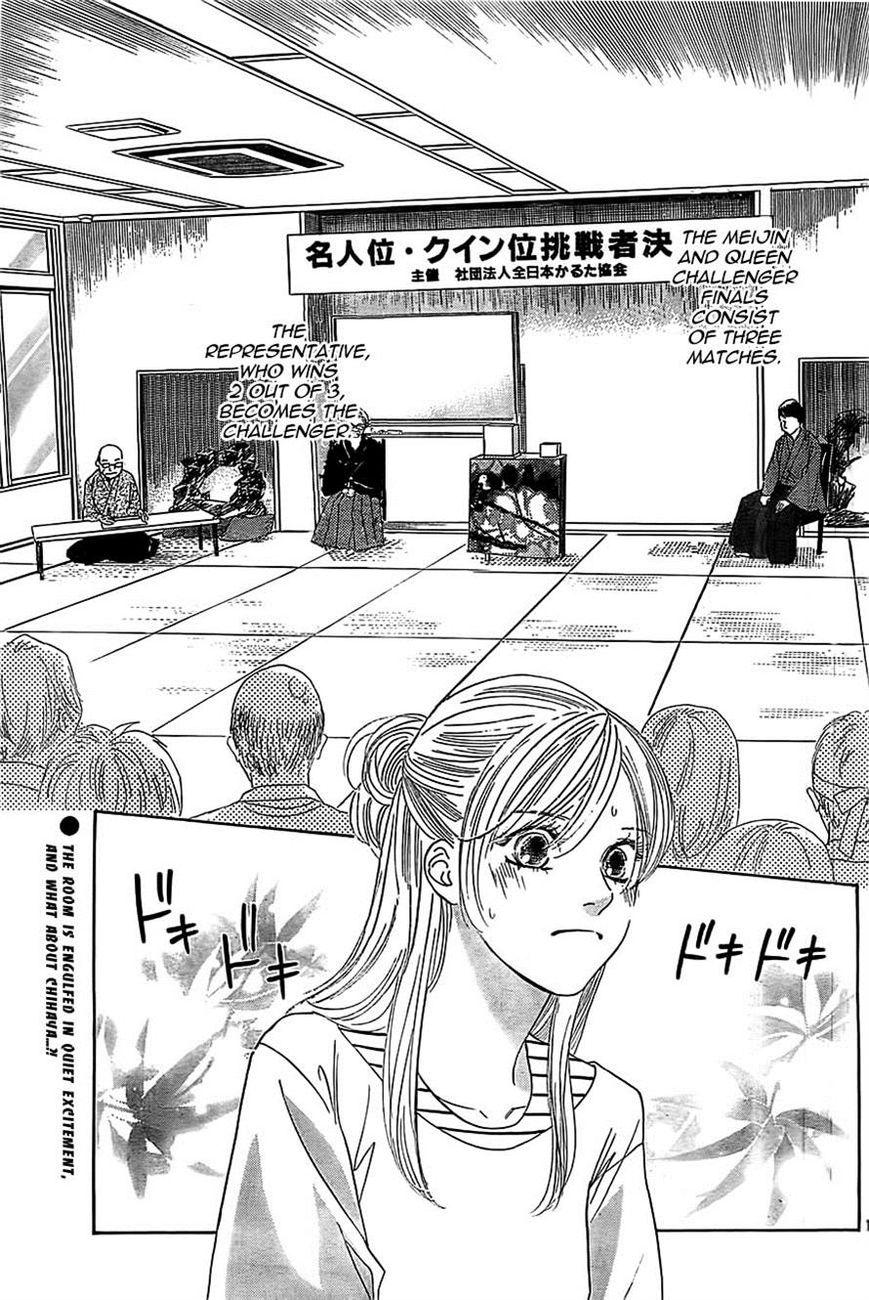 Chihayafuru 114 Page 2