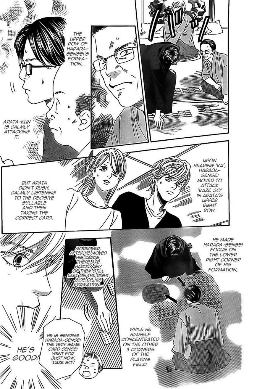 Chihayafuru 115 Page 2