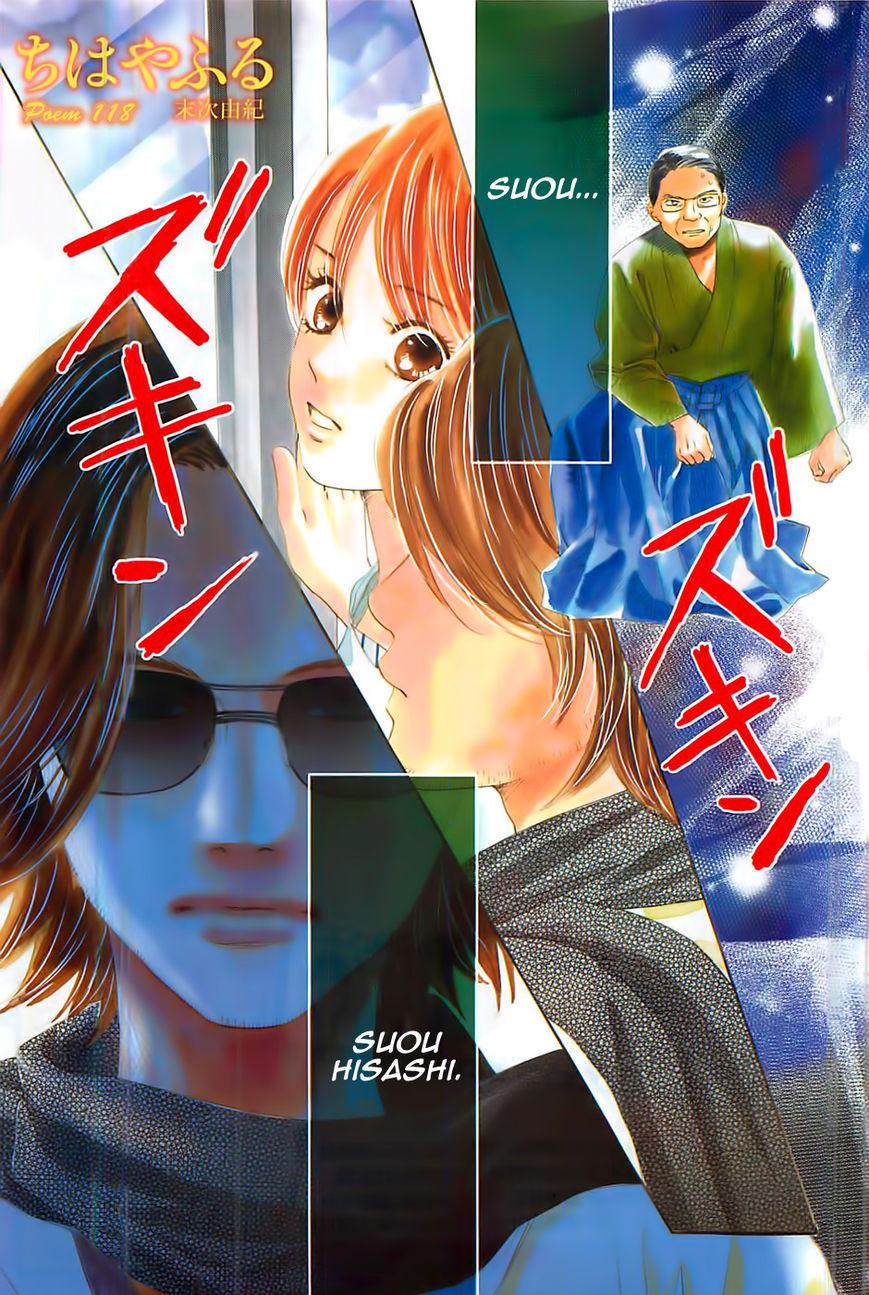 Chihayafuru 118 Page 1