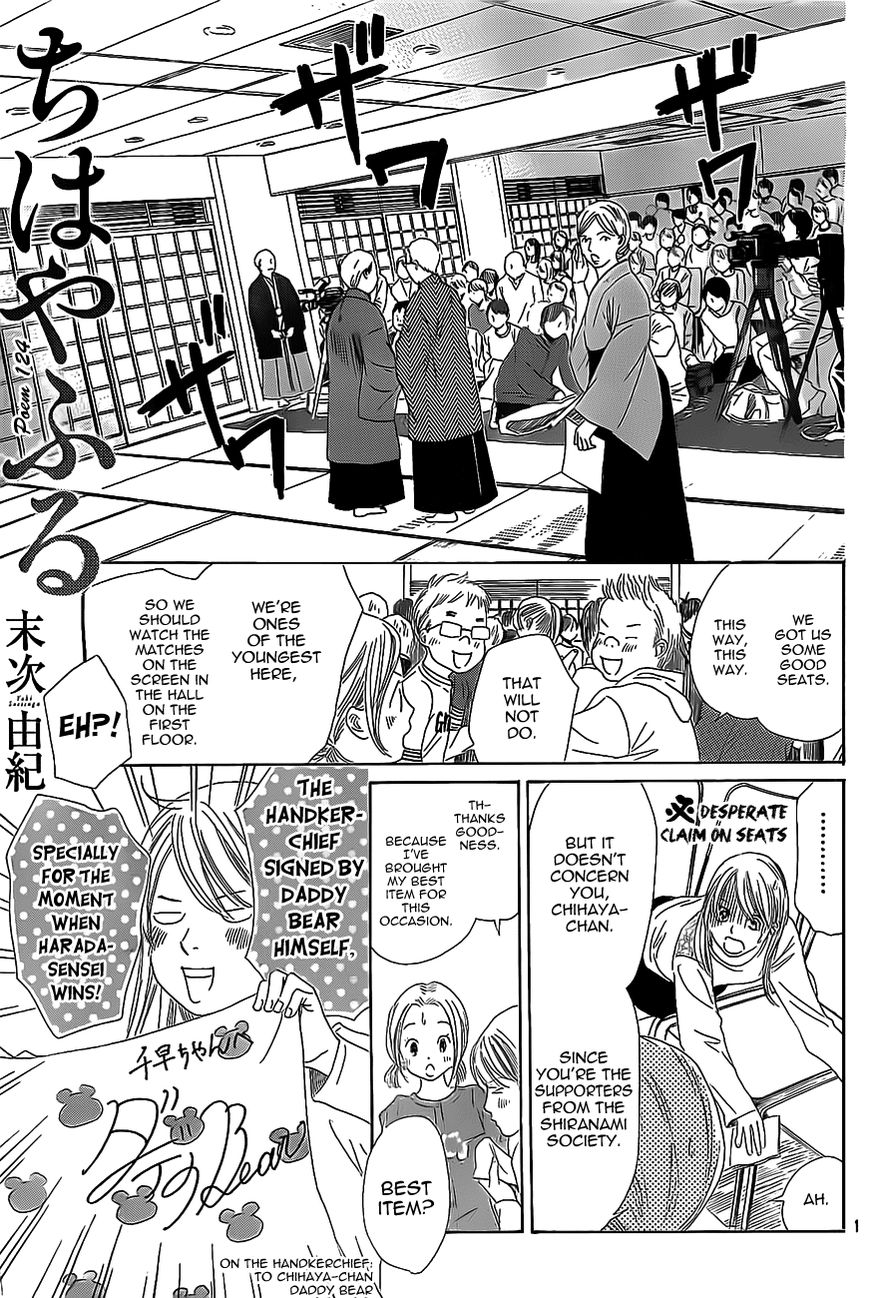 Chihayafuru 124 Page 1