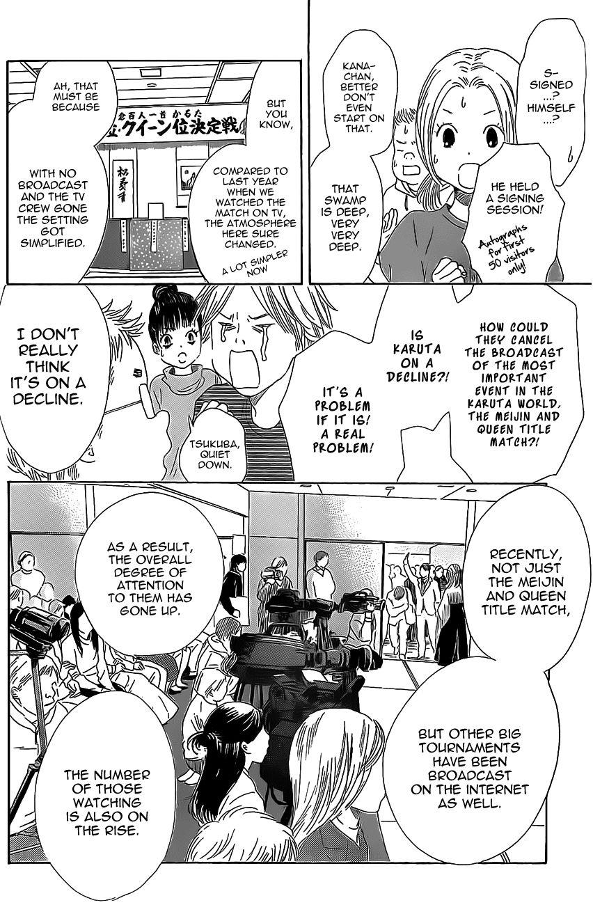 Chihayafuru 124 Page 2