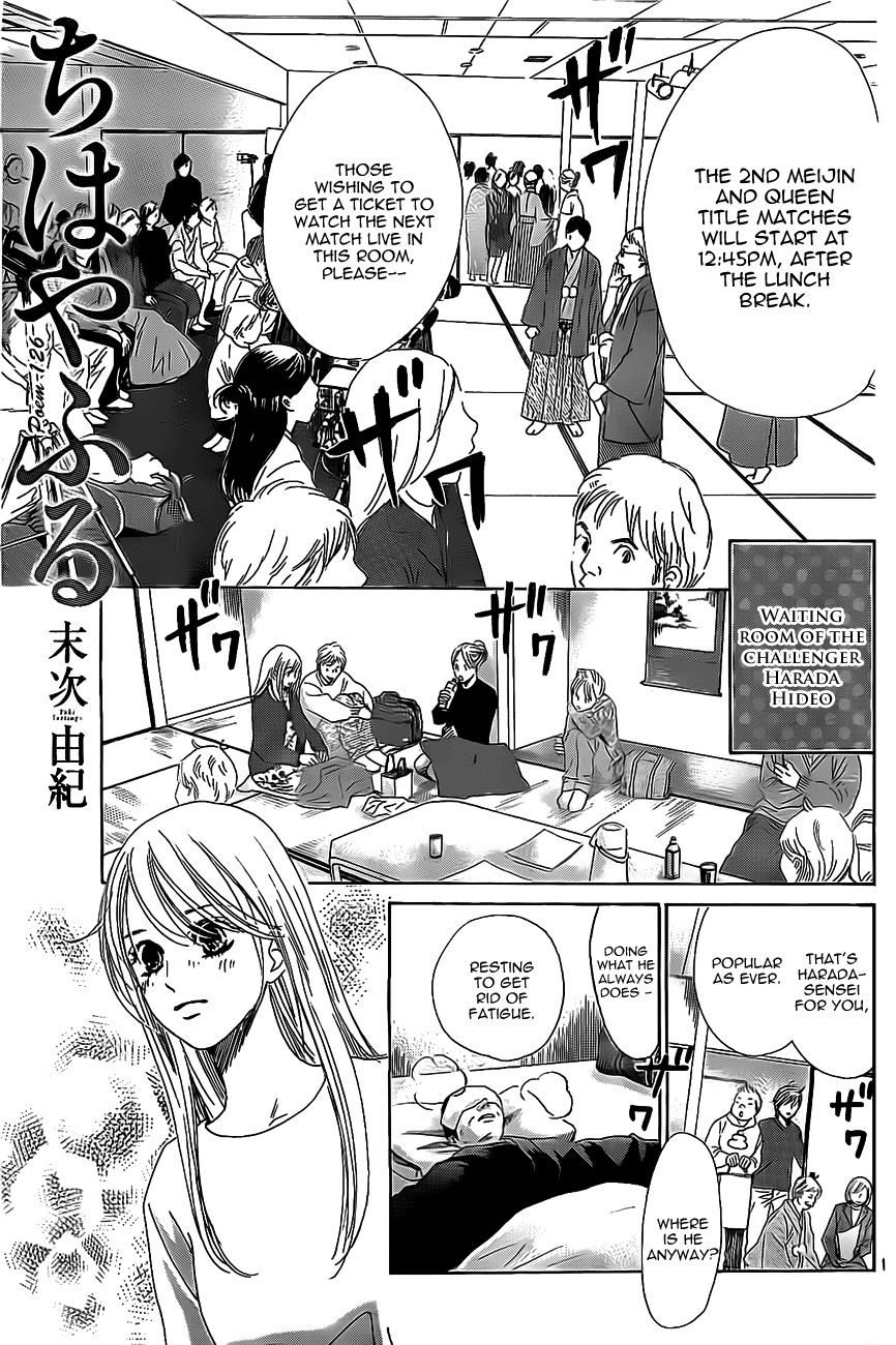 Chihayafuru 126 Page 1