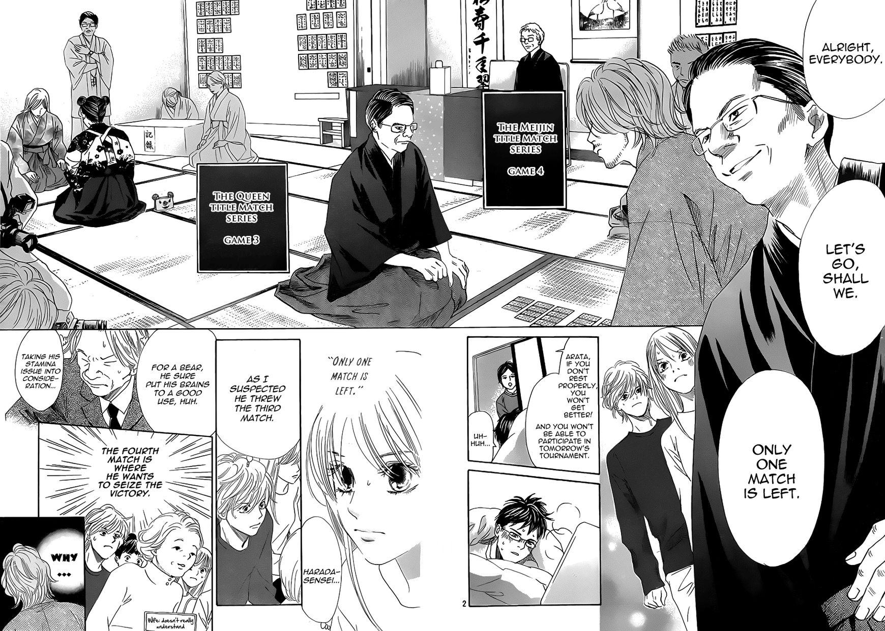 Chihayafuru 128 Page 2