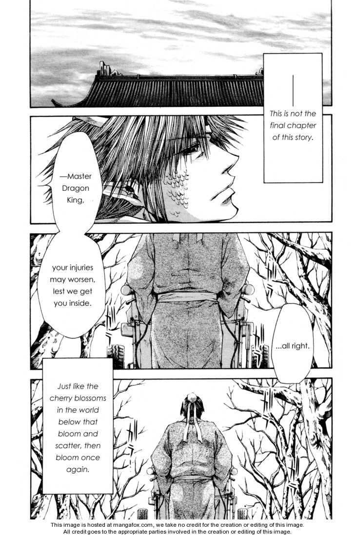 Saiyuki Gaiden 34 Page 3