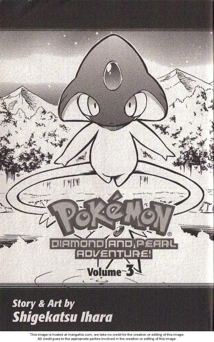 Pokémon DP 2 Page 1