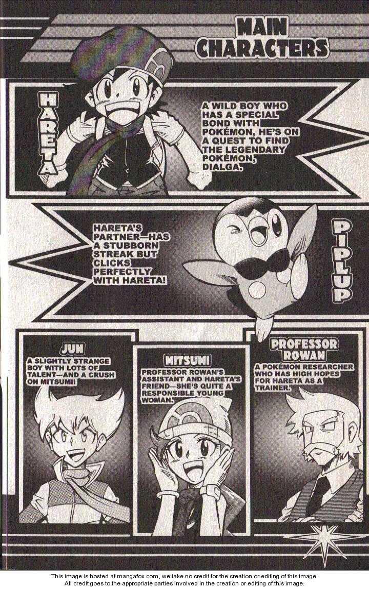 Pokémon DP 4 Page 2