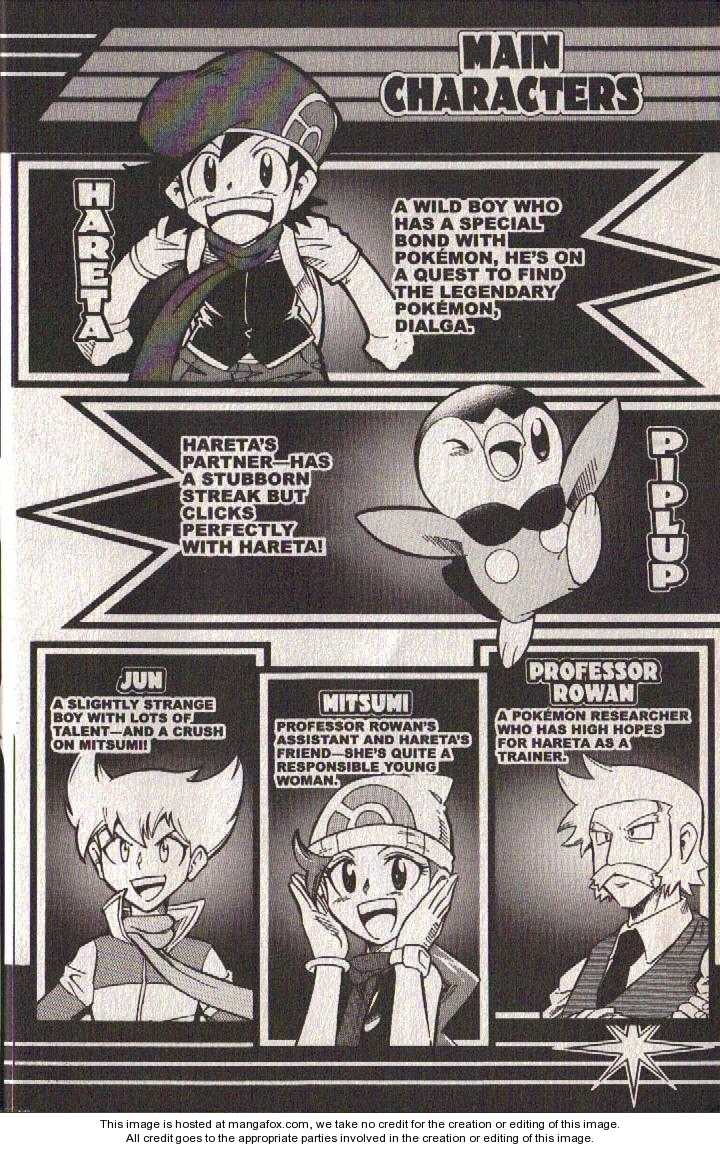 Pokémon DP 5 Page 2