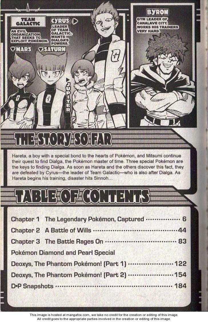 Pokémon DP 5 Page 3