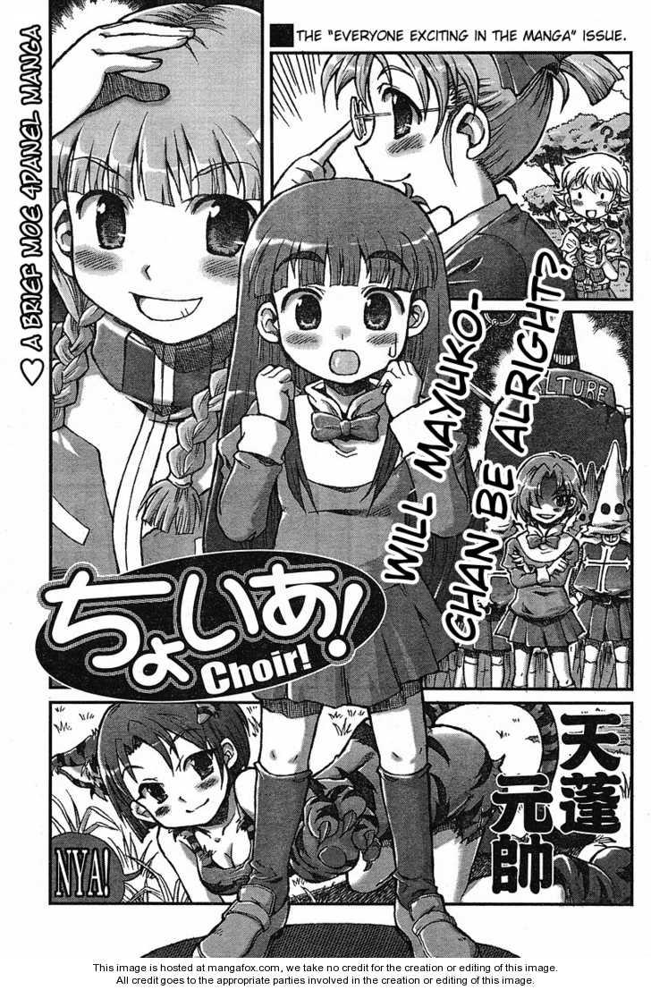 Choir! 7 Page 1