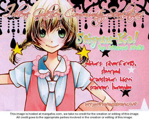 Seiyuu Ka-! 1.1 Page 1