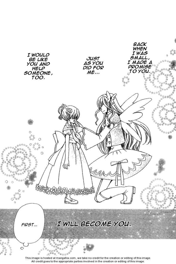Seiyuu Ka-! 1.1 Page 3
