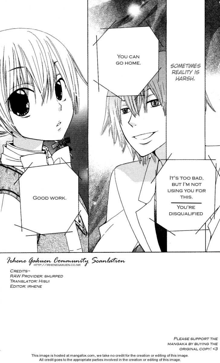 Seiyuu Ka-! 4 Page 2