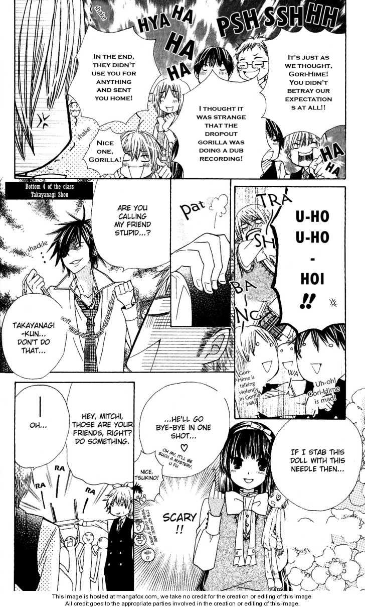 Seiyuu Ka-! 4 Page 4