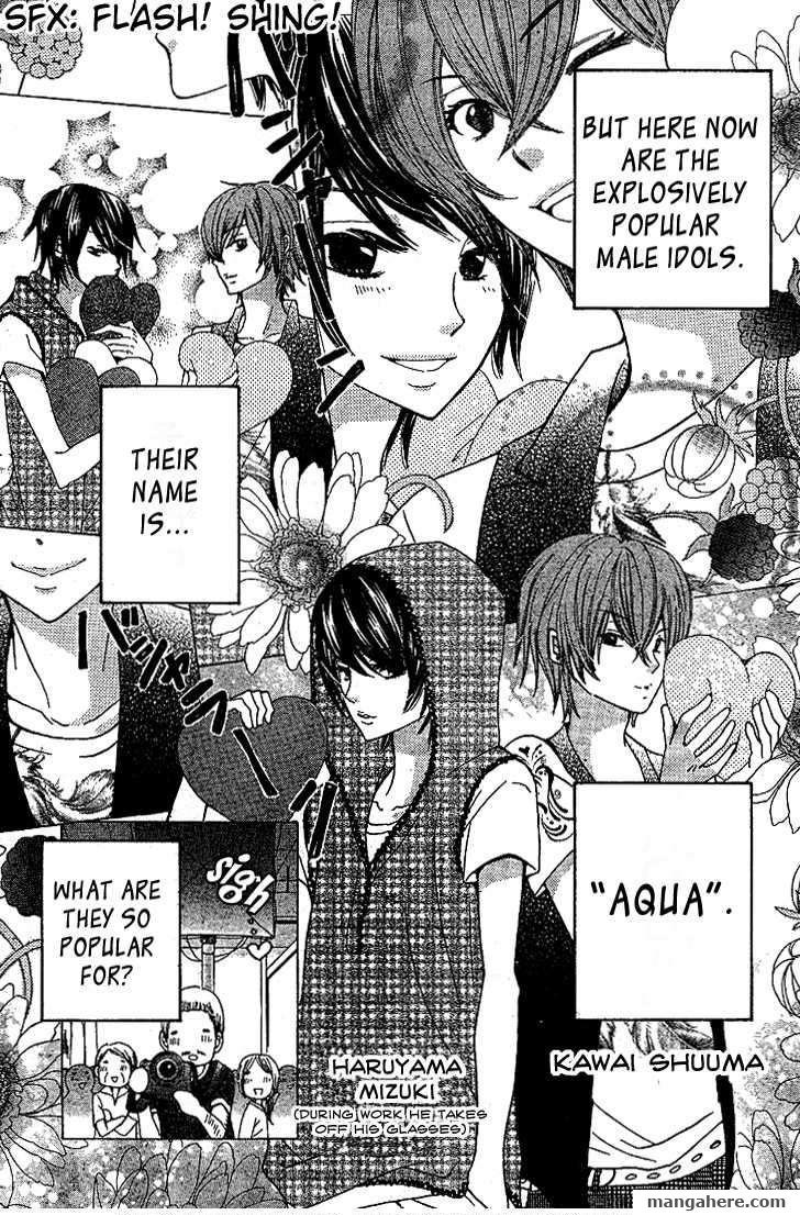 Seiyuu Ka-! 5 Page 2