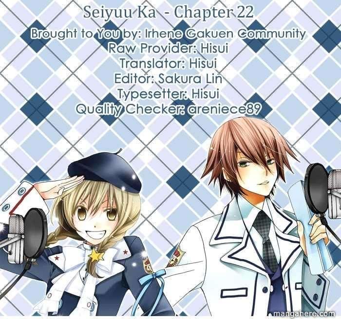Seiyuu Ka-! 22 Page 1
