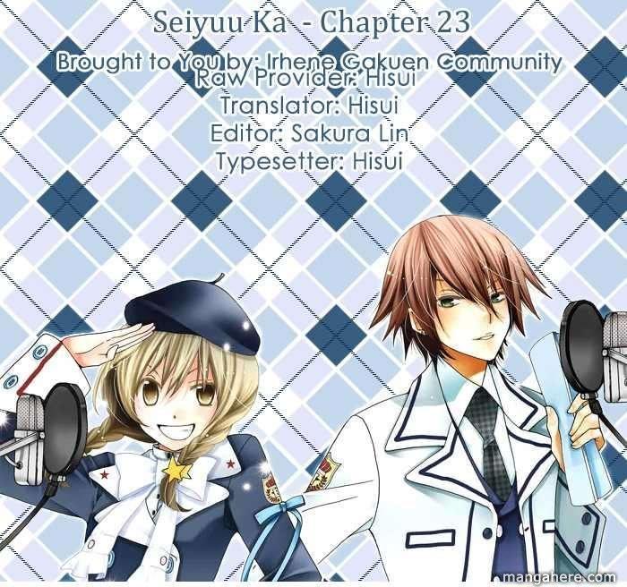 Seiyuu Ka-! 23 Page 1
