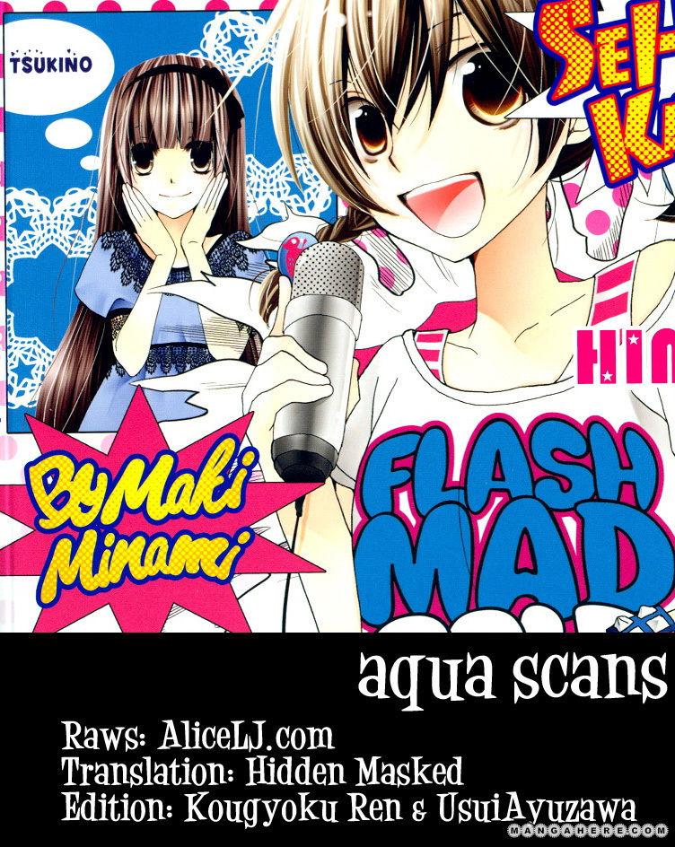 Seiyuu Ka-! 29 Page 1