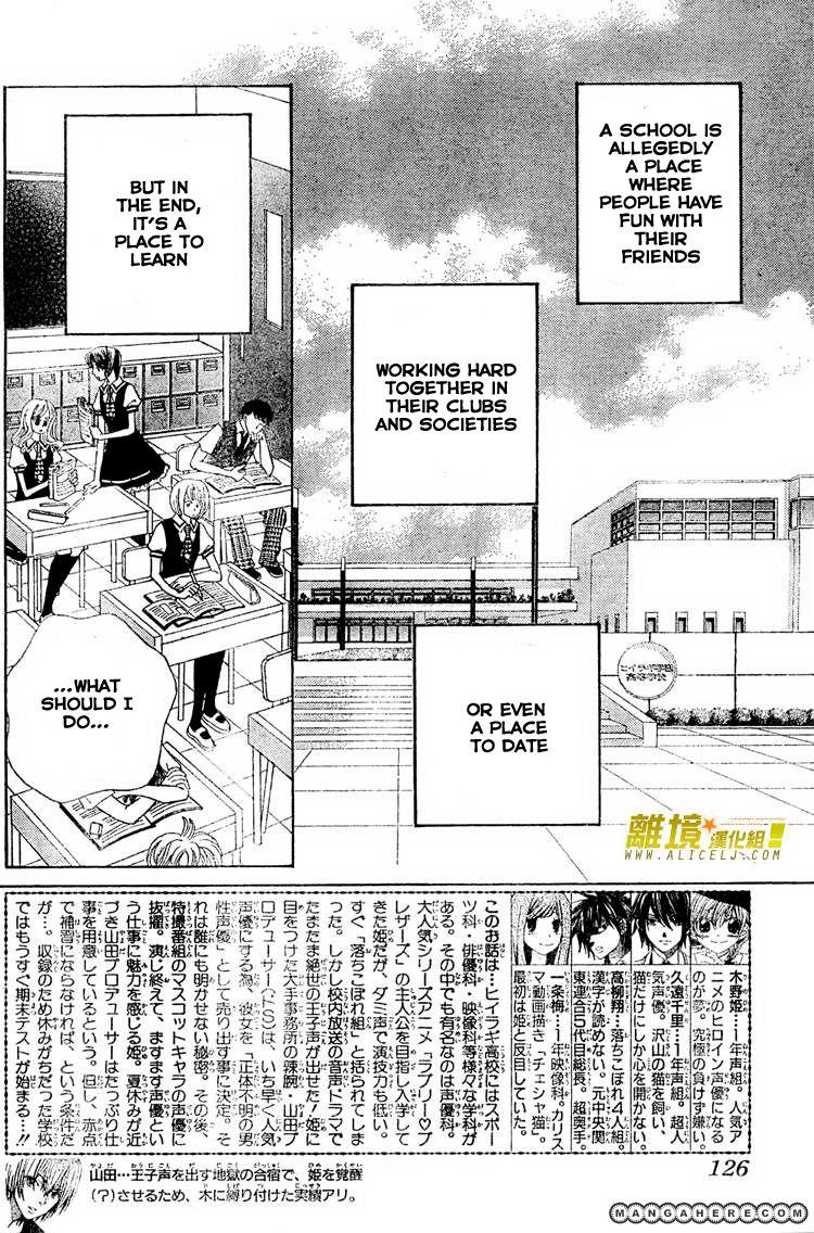Seiyuu Ka-! 30 Page 3