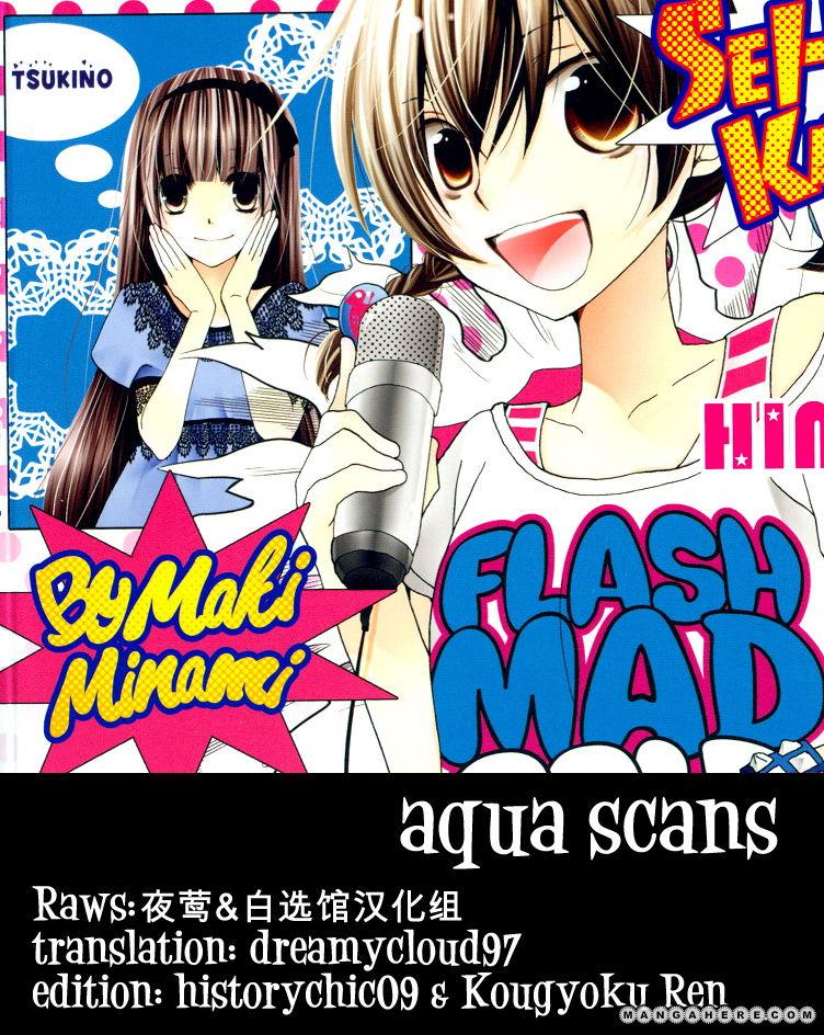 Seiyuu Ka-! 38 Page 1