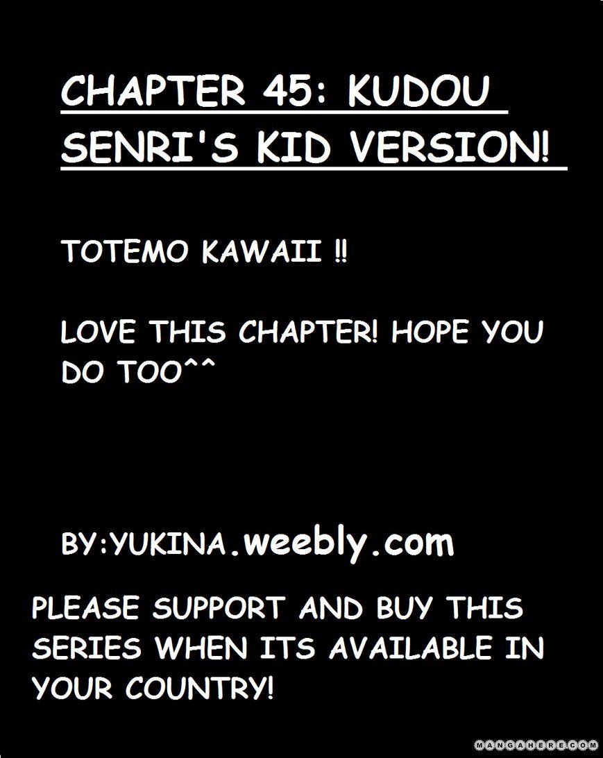Seiyuu Ka-! 45 Page 1