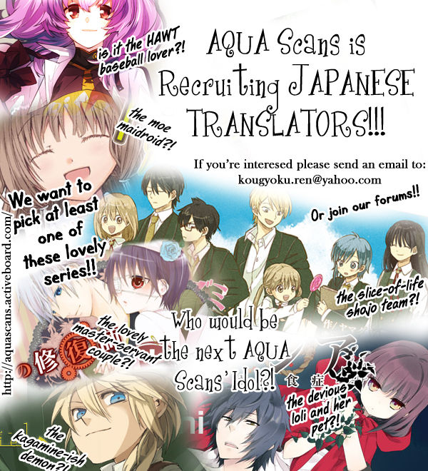 Seiyuu Ka-! 55 Page 2