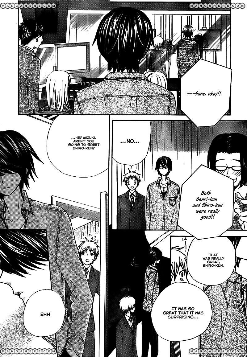 Seiyuu Ka-! 57 Page 4