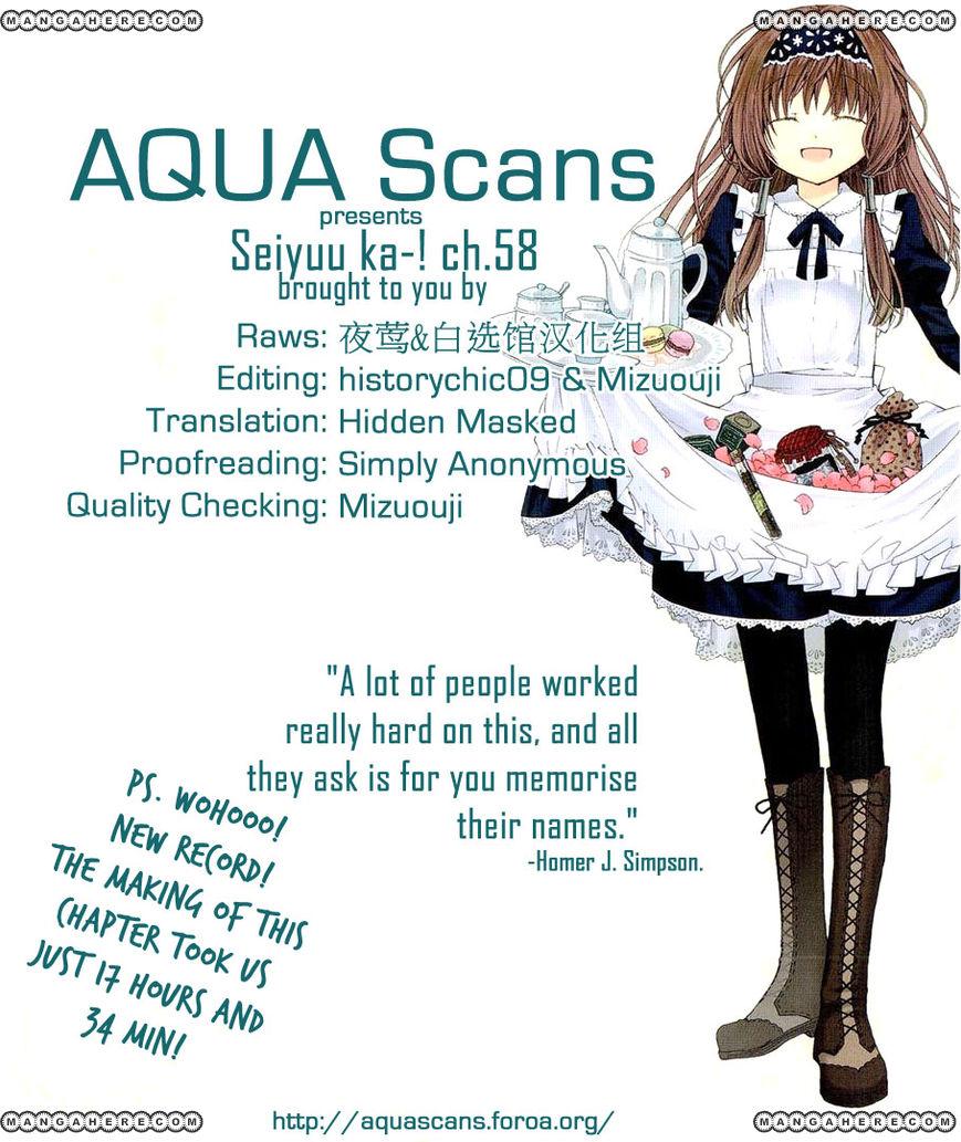 Seiyuu Ka-! 58 Page 1