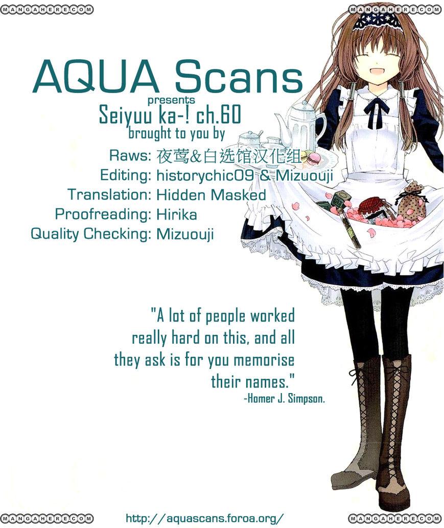 Seiyuu Ka-! 60 Page 1