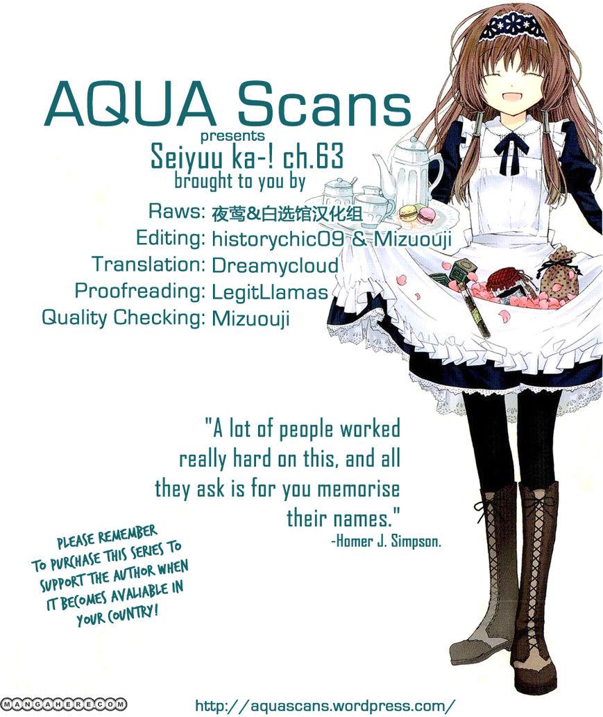 Seiyuu Ka-! 63 Page 1