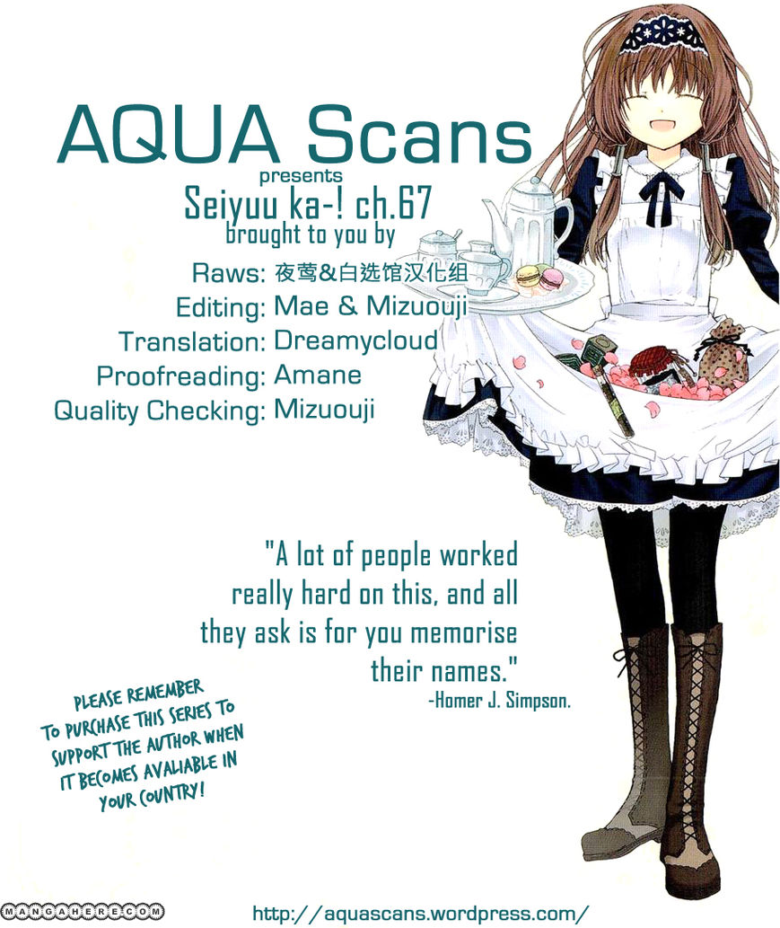 Seiyuu Ka-! 67 Page 1