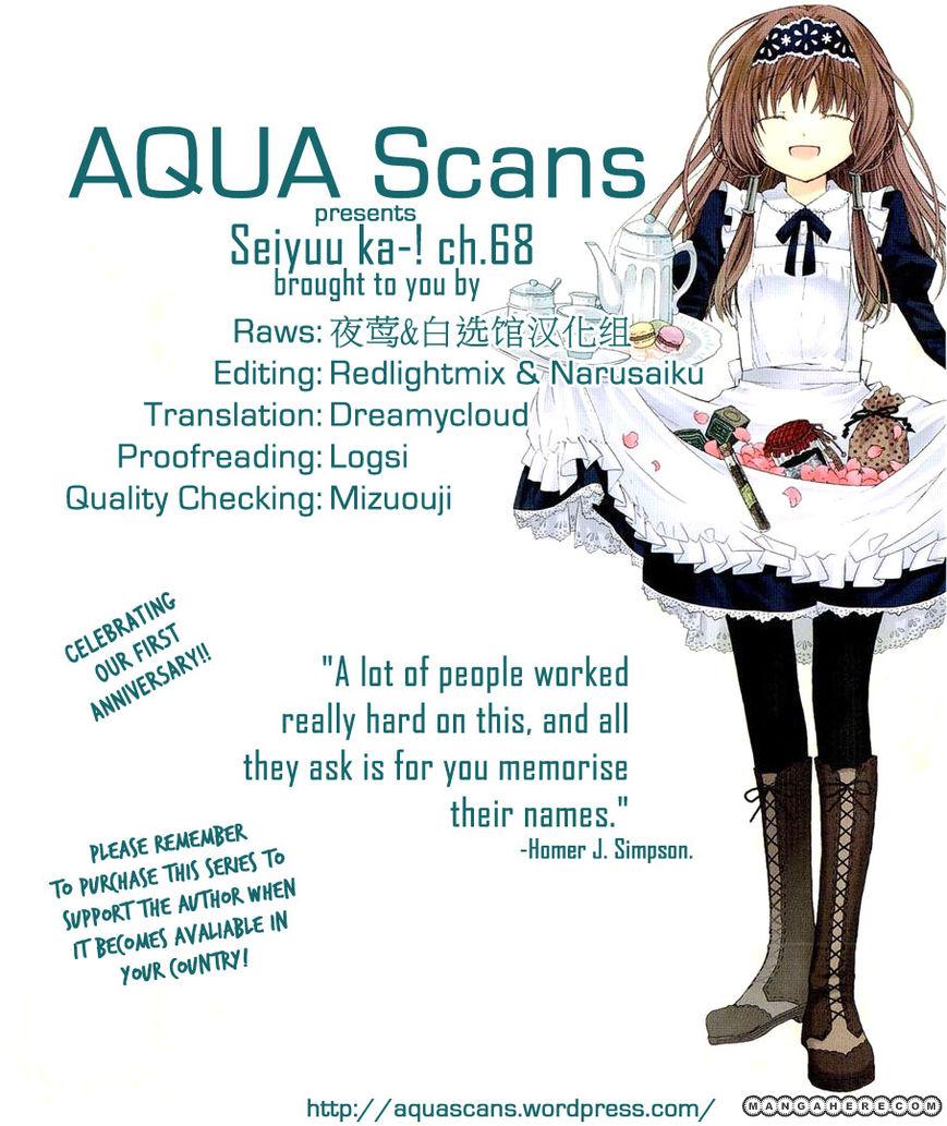 Seiyuu Ka-! 68 Page 2
